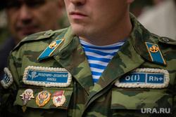 Митинг, посвящённый Дню Воздушно-десантных войск. Сургут, вдв, десантник
