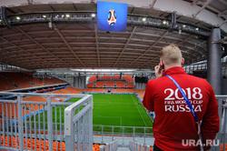 Центральный стадион Екатеринбурга, fifa world cup, центральный стадион, екатеринбург арена, russia 2018
