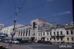 Обзорная экскурсия по Екатеринбургу, филармония, улица карла либкнехта 38а