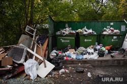 Виды Екатеринбурга , мусор, мусорные контейнеры, свалка, мусорные площадки