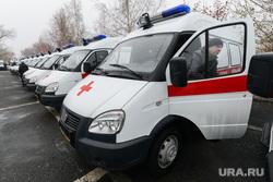 Пресс-тур на территорию медгородка, открытие новой поликлиники, вручение автомобилей скорой медицинской помощи. Челябинск, скорая помощь