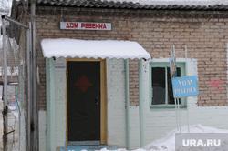 Астахов Павел. Дополнительно. Челябинск., колония, тюрьма, дом ребенка