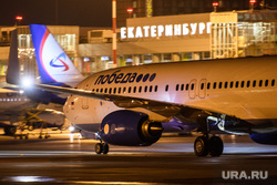 Споттинг в Кольцово. Екатеринбург, аэропорт кольцово, авиакомпания победа, екатеринбург , самолет