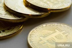 Клипарты 2018. Сургут, финансы, валюта, биткоин, криптовалюта, деньги