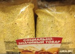 Цены на социально значимые продукты. Магазин Проспект. Челябинск., пшено