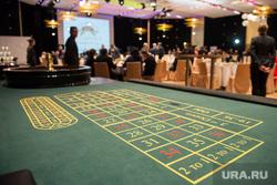 Екатерининская ассамблея. Екатеринбург, азартные игры, казино, ставки, рулетка, игорный бизнес