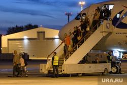 Споттинг в Кольцово. Екатеринбург, высадка пасажиров, трап самолета
