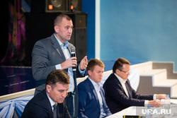 Форум общественных инициатив Сургутского района. Лянтор, трубецкой андрей