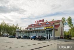 Виды ПГТ Пойковский, придорожное кафе, кафе Авто-гриль