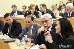 Комитет по бюджету в тюменской городской думе. Тюмень, роженцев валерий, тулебаев мурат, романчук иван