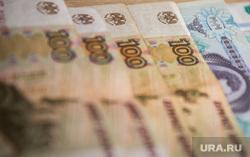 Маврики МММ, образец 1994 год. Екатеринбург, маврики, ммм, финансовая пирамида, деньги, валюта