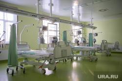 Визит Орлова в Нижний Тагил , больница, больничная палата