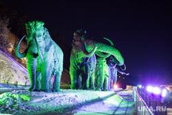 Археопарк. Ханты-Мансийск., скульптура, мамонты