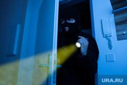Клипарт depositphotos.com., мошенник, вор, взломщик, грабитель, мародер, воровство