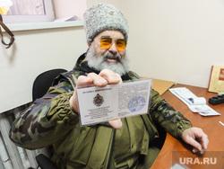 Проводы добровольцев на Донбасс. Екатеринбург, ефимов владимир
