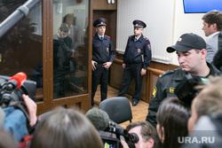 Александр Кокорин в зале Тверского районного суда г. Москвы. Москва, полиция, кокорин александр