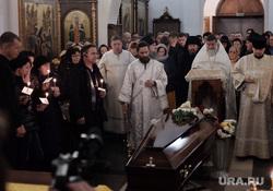 Похороны Егора Перепелкина, погибшего в Керчи во время теракта. Челябинск, отпевание, храм, церковь, обряд, гроб