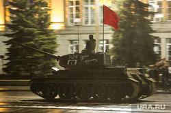 Ночная репетиция парада Победы на Площади 1905 года. Екатеринбург, танк, т-34