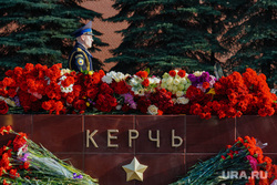 События с улиц. Москва, трагедия, возложение цветов, керчь