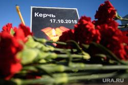Цветы на площади Труда. Екатеринбург, керчь, мемориал, цветы