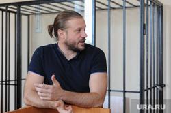 Начало чтения приговора Николаю Сандакову в суде Советского района. Челябинск, сандаков николай, клетка