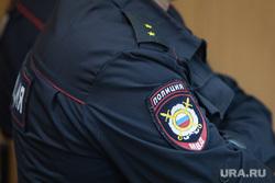 Судебное заседание по делу Владимира Рыжука. г. Курган, полиция