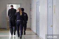 Алексей Карпов. Ленинский суд. Екатеринбург , конвой, полиция, суд