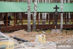 Ганина Яма. Екатеринбург, крест, ганина яма