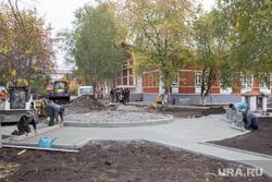 Благоустройство общественных территорий по программе «Комфортная городская среда». г. Курган, строительные работы, сквер барона розена