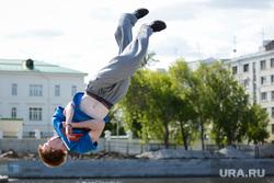 Клипарт. Екатеринбург, паркур, акробатика