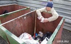 Виды Перми, пенсионерка, нищенка, бомж, старость, голод, бездомные, мусорка, бабушка, помойка, бедность