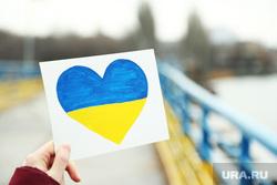 Клипарт depositphotos.com , сердце, флаг украины
