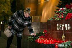 Мемориал памяти в Александровском саду по погибшим во время массовой стрельбы в Керченском политехническом колледже. Москва, город герой керчь, мемориал, память