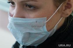 Дети и карантин. Екатеринбург, карантин, медицинская маска