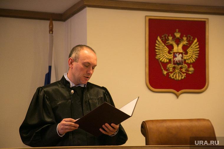 Суд по делу Еремеева Дмитрия. Тюмень