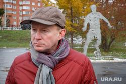 Сергей Тушин. Интервью в ЦПКиО, парк Маяковского. Екатеринбург, тушин сергей