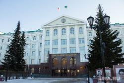Здание правительства ХМАО. Ханты-Мансийск, правительство хмао, югра