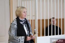 Судебное слушание по делу Владимира Рыжука. г. Курган, валентина рыжук