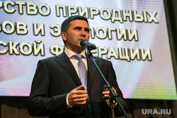 Празднование 74-й годовщины Тюменской области. Тюмень, портрет, кобылкин дмитрий