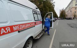 Минирование и эвакуация правительственных зданий. Челябинск, правительство челябинской области, скорая помошь