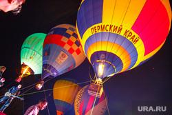 Закрытие Небесной ярмарки 2018. Кунгур , воздушные шары, пермский край
