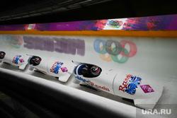 Клипарт depositphotos.com, бобслей, сани, олимпийские кольца