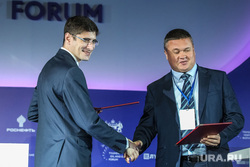 Тюменский нефтегазовый форум-2017 (Tuymen oil and gas forum). Тюмень, саносян андрей