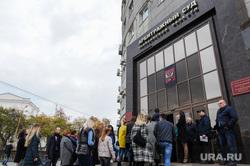 Пожарные учения по эвакуации людей из здания Арбитражного суда. Челябинск, очередь , арбитражный суд челябинской области, толпа