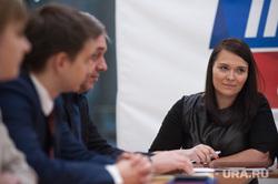 Открытие предвыборного штаба кандидата в президенты Владимира Путина. Екатеринбург, немец анастасия