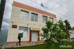 Виды города. Шадринск , шадринский районный суд