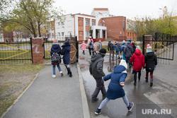 Клипарт. г. Курган, школа, школьники, дети, дорога в школу