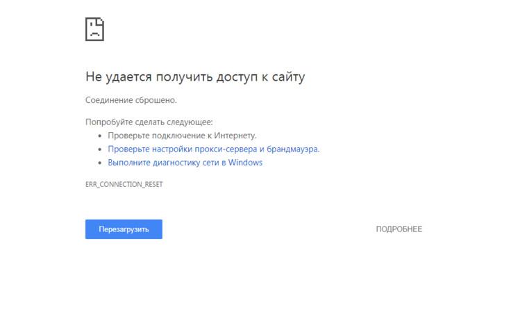 Московский банк «Союзный» лишен лицензии после «недооценки кредитных рисков»