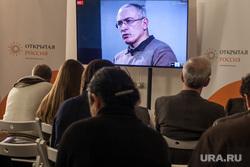 Онлайн пресс-конференция Михаила Ходорковского. Москва, ходорковский михаил, открытая россия, онлайн пресс-конференция