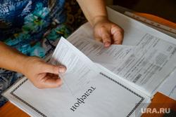 Учителям Курганской области отменяют льготы на услуги ЖКХ, коммуналка, жкх, квитанция оплаты жкх, дудина наталья, счет за телефон